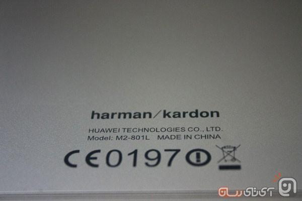 harma_kardon