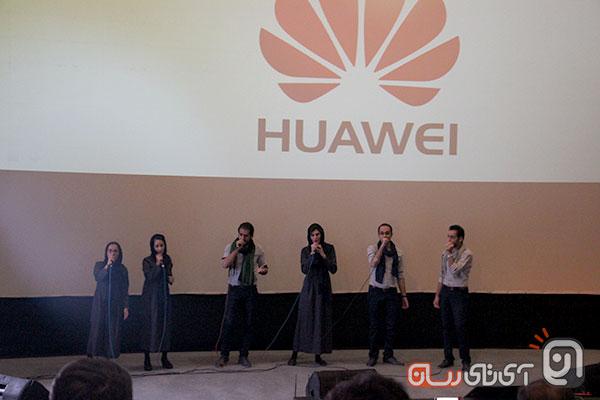 huawei seminar 11