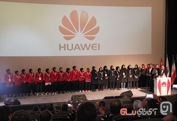 huawei seminar 12