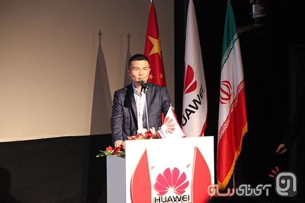 huawei seminar 7
