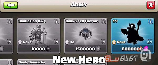 new-hero-clash-of-clans
