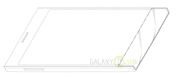 samsung-galaxy-curved-patent-1