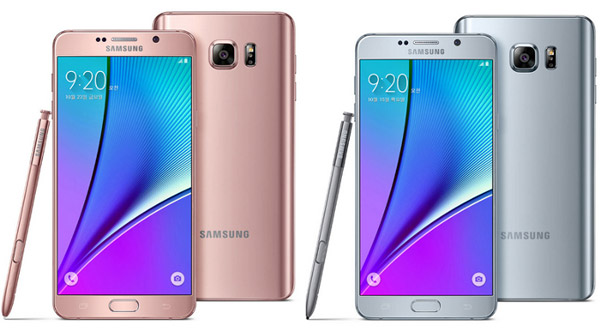 samsung-galaxy-note-5-pink