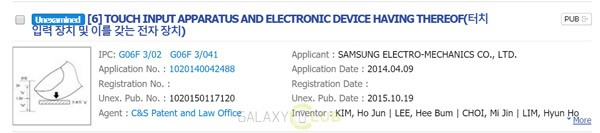 samsung-galaxy-s7-3d-force-touch-patent