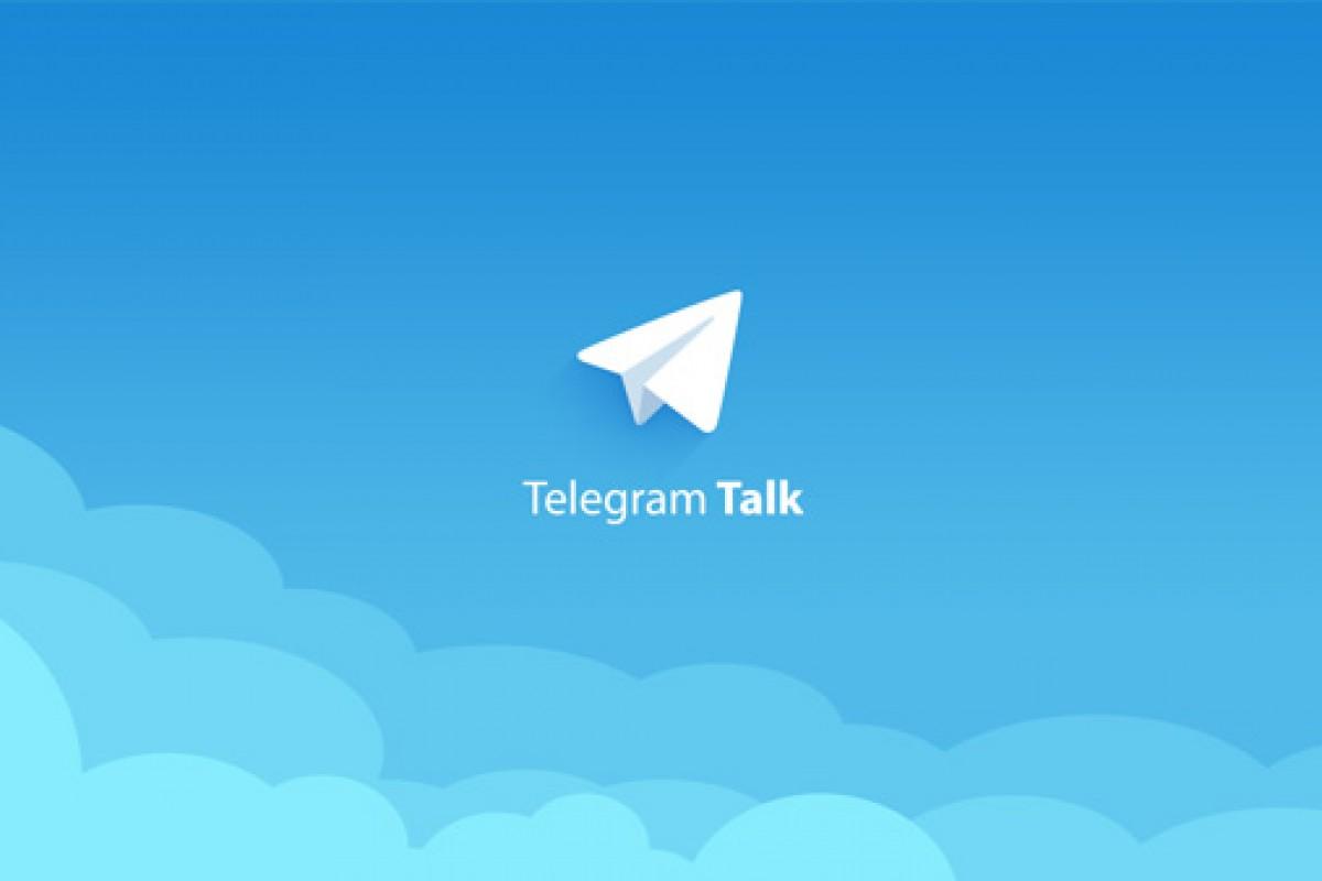 آیا تلگرام فیلتر میشود؟! دو هفته دیگر همه چیز مشخص خواهد شد!