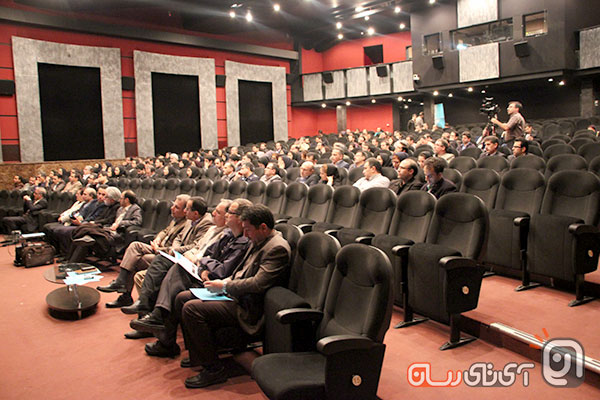 GITI Conference 2