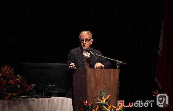 GITI Conference 3