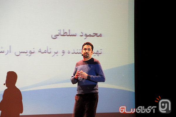 GITI Conference 4