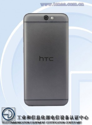 HTC-One-A9w-is-certified-in-China-by-TENAA-(3)