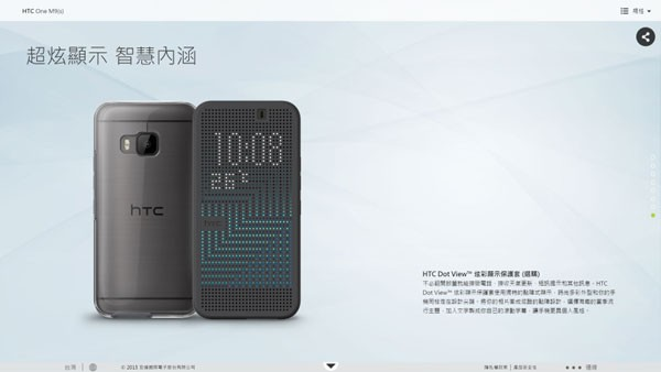 HTC One M9(s) (2)