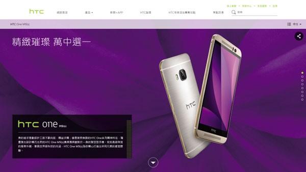 HTC One M9(s) (3)