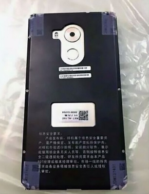 Huawei-Mate-8---new-leaked-photo-plus-older-image-(1)