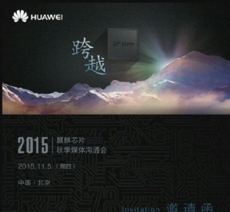 Huawei-kirin950