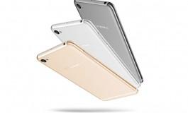 گوشی لنوو S90 با ظاهری شیک وارد بازار کشور شد