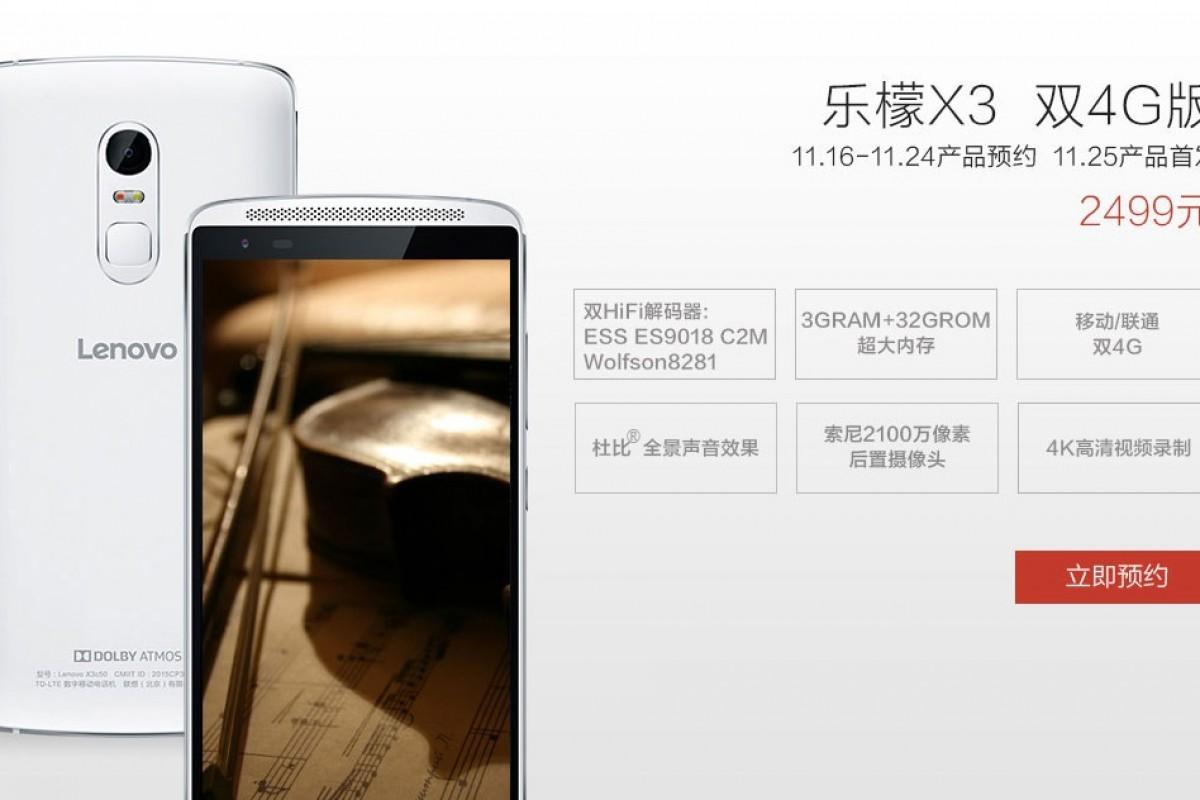 معرفی رسمی لنوو Vibe X3: قدرتمند و زیبا
