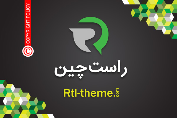 Rtl-theme.com_Banner