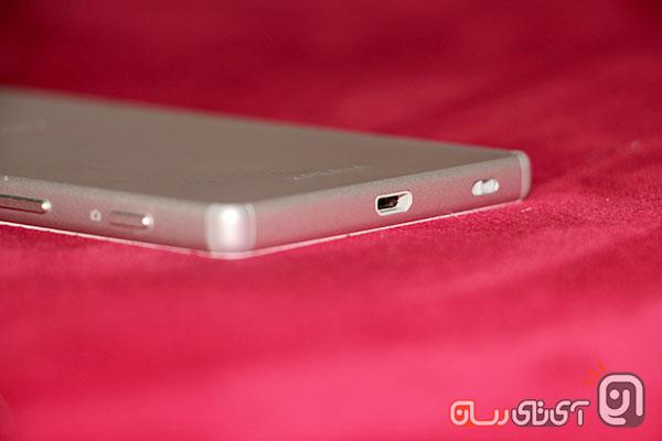Sony Xperia Z5 12