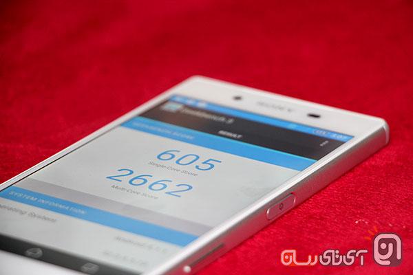 Sony Xperia Z5 20