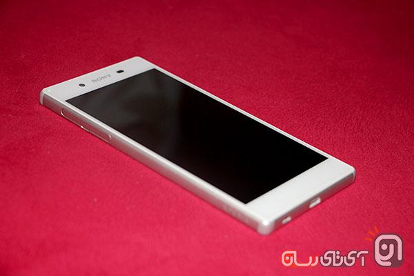 Sony Xperia Z5 23