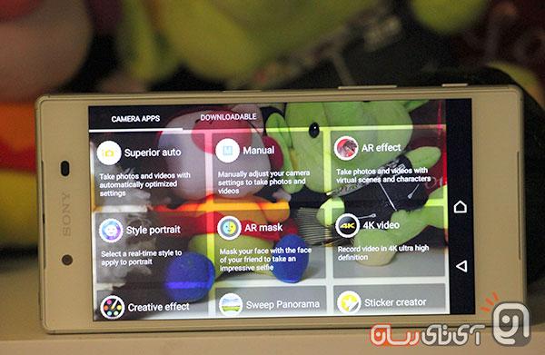 Sony Xperia Z5 32