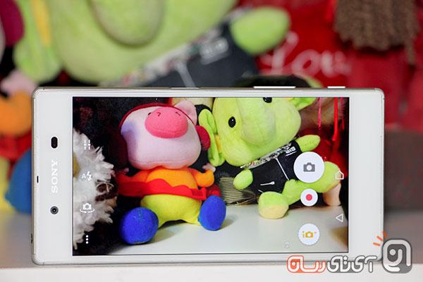 Sony Xperia Z5 33