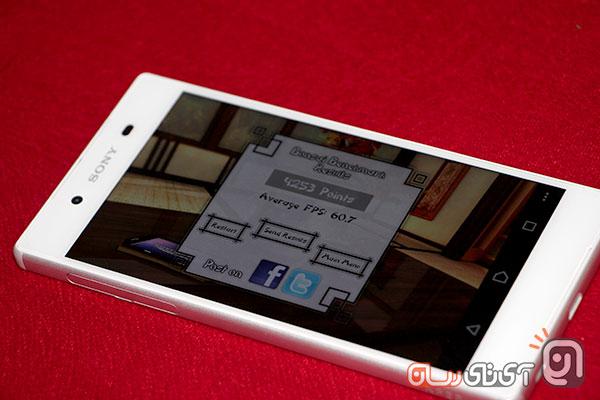 Sony Xperia Z5 36