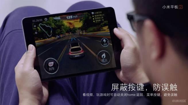 Xiaomi-Mi-Pad-2_14