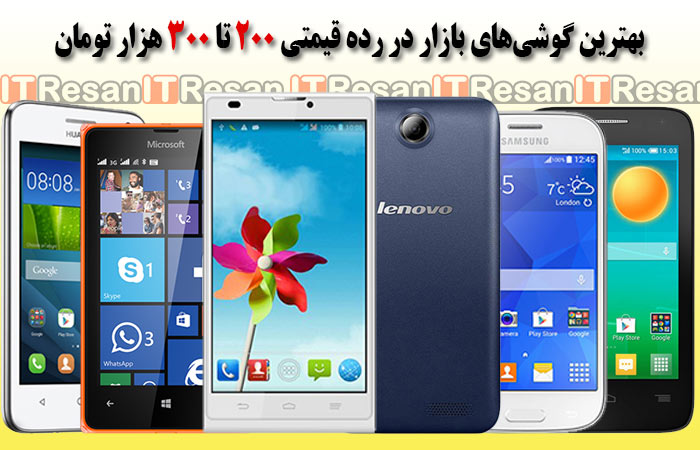 best-phone-100-to-200--ITResan