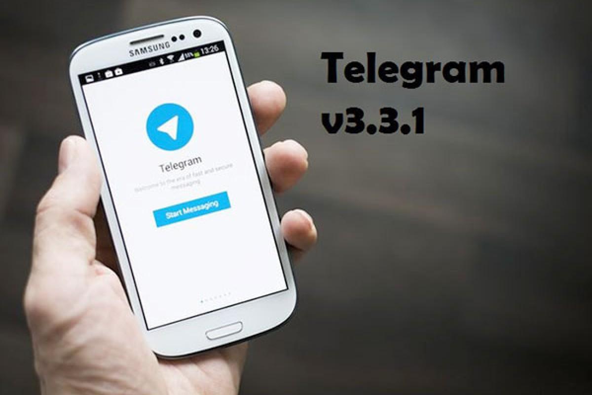 ۳ تغییر اصلی تلگرام در آپدیت جدید که بایستی بدانید!