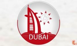 بررسی دبیگردی: یک اپلیکیشن برای عاشقان سفر به دبی