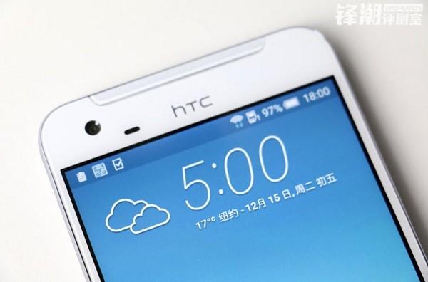 HTC-One-X9 (5)