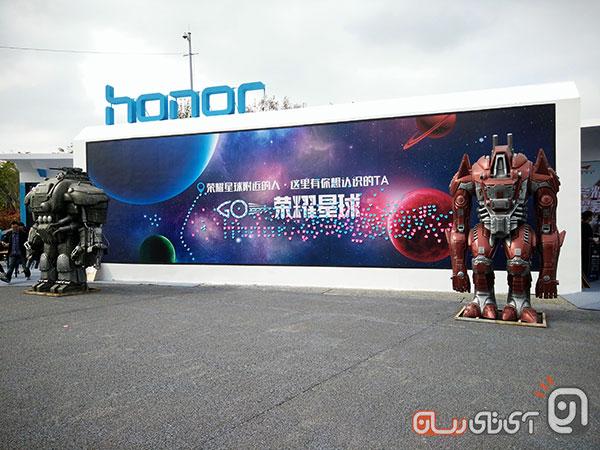 Honor anniversary16