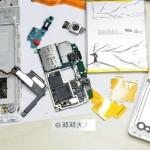 Huawei-Mate-8-teardown_25