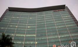 نگاه تصویری به تواناییهای هواوی در ساختمان این شرکت در شهر شنزن چین!
