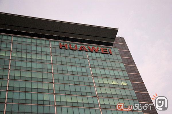 Huawei office14
