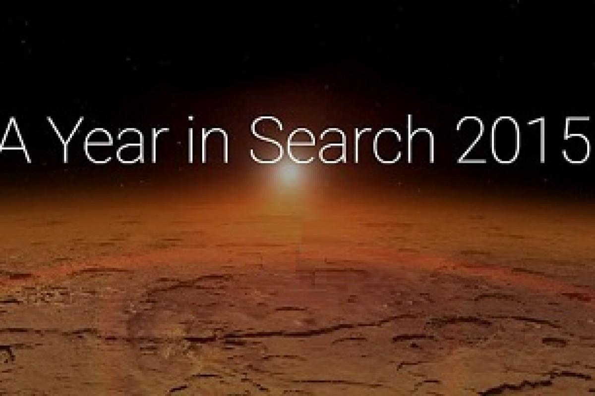 محبوبترین کلمات جستجو شده گوگل در سال 2015
