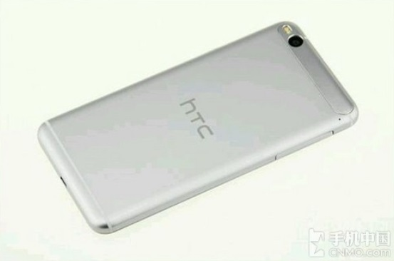 More-pictures-of-the-HTC-One-X9-are-released (2)