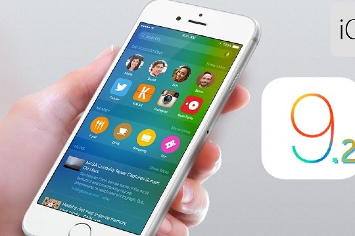 حل مشکلات آیفونهای جدید و قدیم با بروزرسانی به iOS 9.2