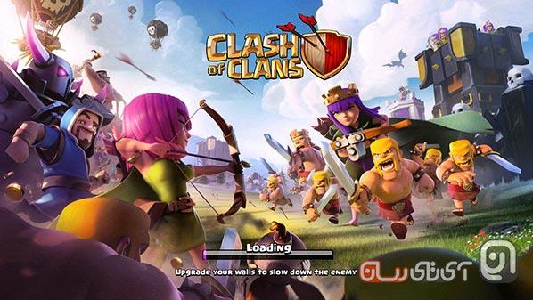 clash-update
