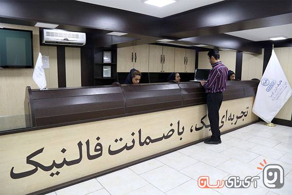 iran hp