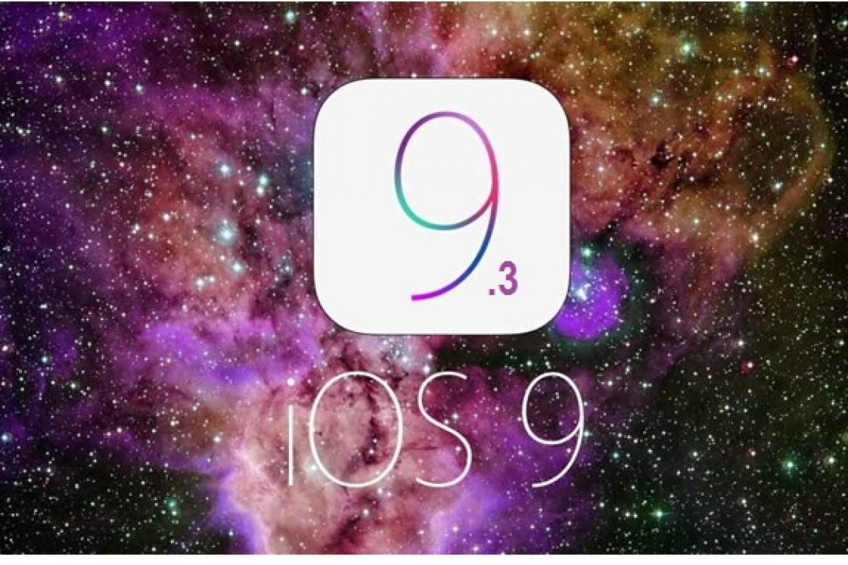 با این ویژگی جدید iOS 9.3، نگاه به صفحه نمایش در تاریکی آسانتر خواهد شد