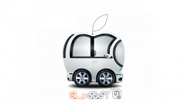 AppleCar2-640x354