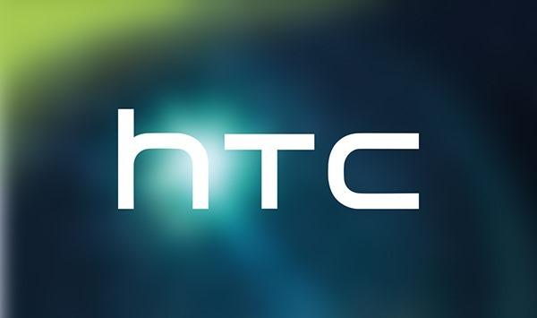 HTC-logo-invite-main