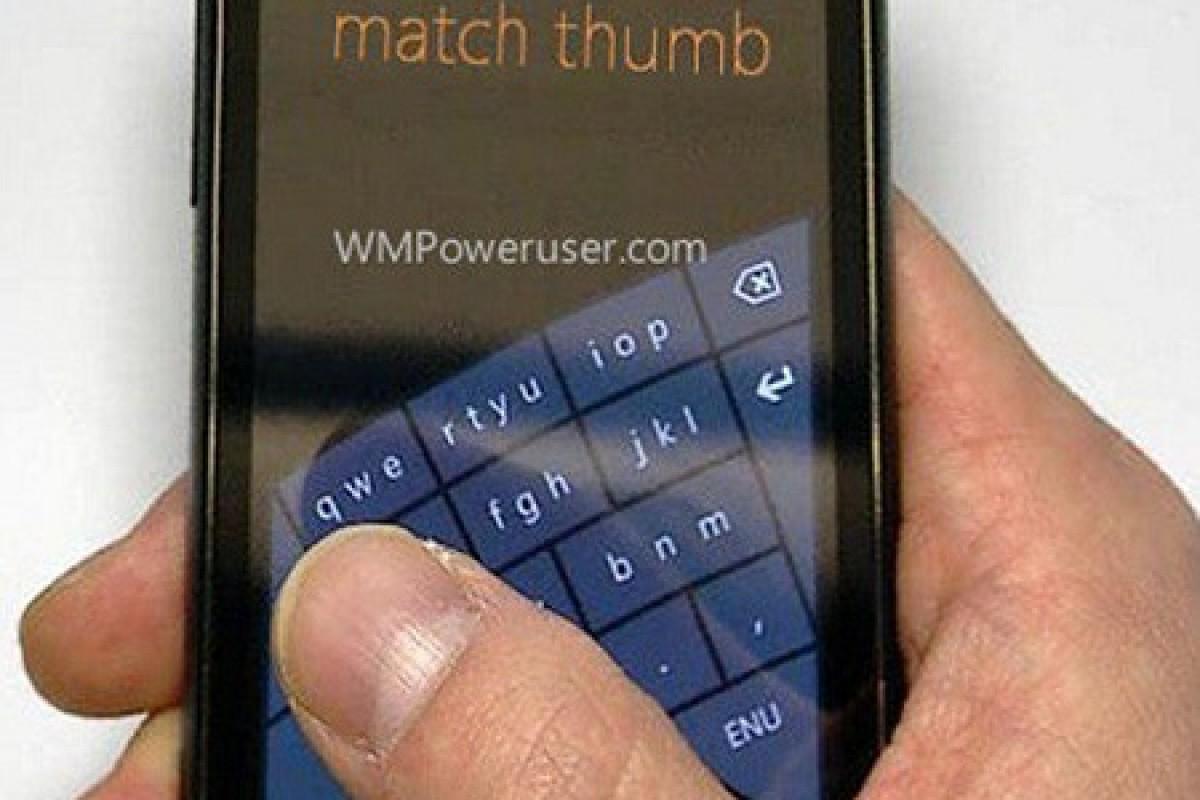 صفحهکلید اختصاصی مایکروسافت برای تایپ با یک دست
