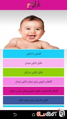 Nazayi (2)