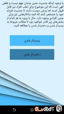 Nazayi (3)
