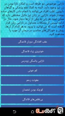 Nazayi (4)