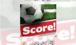 بررسی بازی Score: خاطرههایت را زنده کن!
