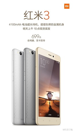 Xiaomi-Redmi-3---all-the-official-images-and-camera-samples1 (2)