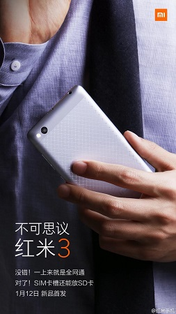Xiaomi-Redmi-3---all-the-official-images-and-camera-samples1 (4)